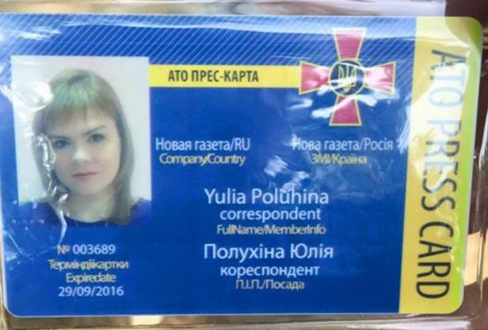 Скандал із журналістами і десантниками АТО: росіяни назвали все брехнею (1)