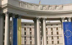 Очередная провокация: Украина отреагировала на выход России из СЦКК