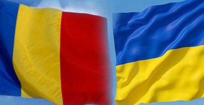 Румунія буде святкувати День української мови