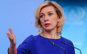 """Создание яда """"Новичок"""" в Чехии: Москва выдвинула требование НАТО"""