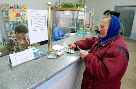 Кабмін дозволив пенсіонерам міняти банк для отримання пенсій