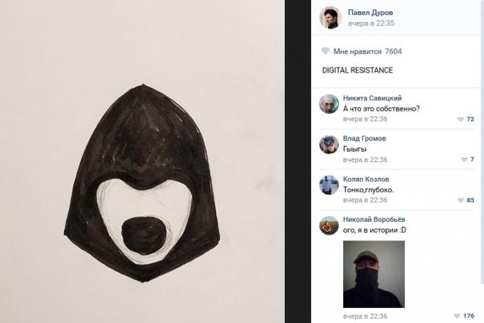 """Дуров опубликовал символ """"цифрового сопротивления"""" (1)"""
