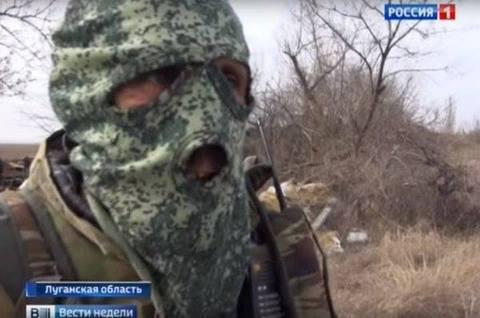 Путинские СМИ уже забыли об ЛНР: появилось фото (1)