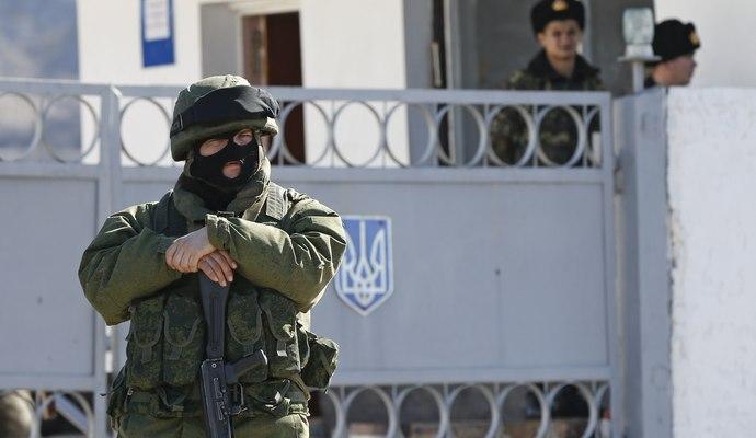 Украинский военный был задержан на территории РФ