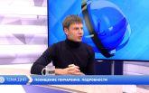 Гончаренко дал новый комментарий по своему похищению: появилось видео