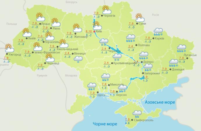 Прогноз погоди в Україні на 21 квітня (1)