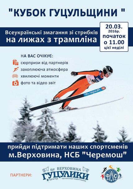 Это преступление: детей заставили спускаться на лыжах по ужасающей трассе - опубликованы фото (1)