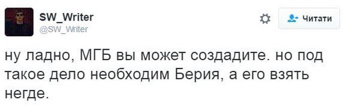 У Путіна прокоментували відомості про створення МДБ: соцмережі стурбовані (2)