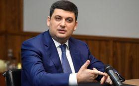 Гройсман розцінює щоденні обстріли Росією території України, як теракти