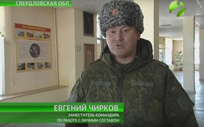 Разведка рассказала о депрессивном российском полковнике на Донбассе: опубликовано фото