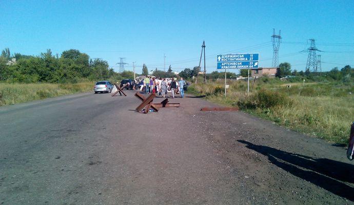 Работа КПП Зайцево приостановлена на неопределенный срок
