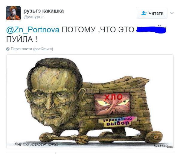 Кума Путіна заблокували в Facebook: в соцмережах буйно відреагували (4)