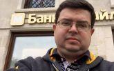 В Украине пойман сбежавший фигурант громкого дела