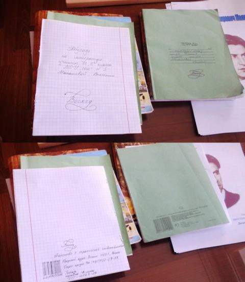 Геніальні дитячі перли в шкільних зошитах (37 фото) (8)