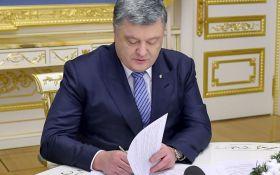 Порошенко подписал закон, который позволит иностранцам стать Героями Украины