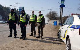 Поліція почала штрафувати за порушення карантину - які санкції встановлено
