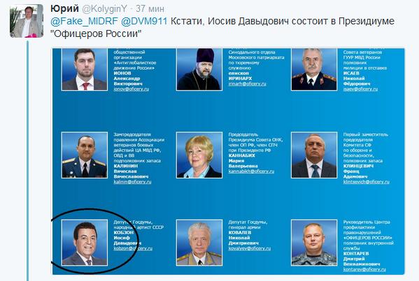 Путінський співак зробив скандальну заяву про Крим: соцмережі вибухнули (2)