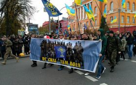 У Києві марш на честь УПА, без бійок не обійшлося: опубліковані фото і відео