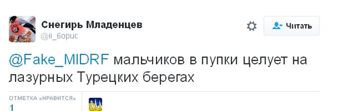Путін знову зник: у соцмережах роблять припущення (4)