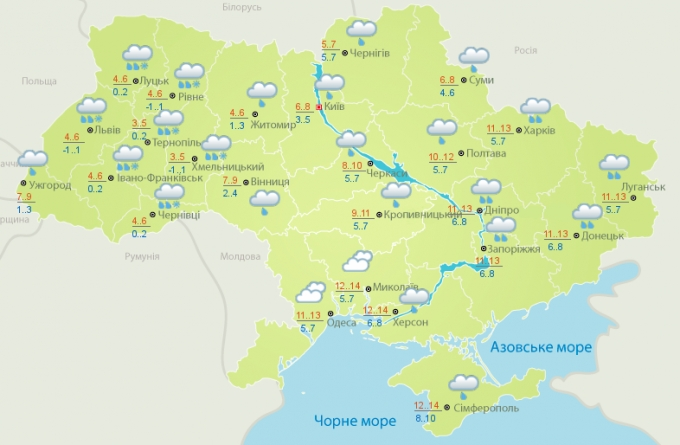 На Украину надвигается холодный циклон: ожидается резкое похолодание со снегом (1)