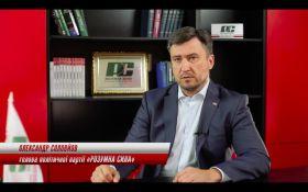 Підтримка ініціатив «Розумної Сили» лякає присутніх у високих кабінетах, - Соловйов (відео)