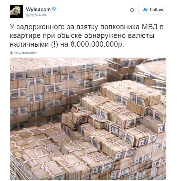 В России у топ-борца с коррупцией нашли миллиарды: соцсети веселятся (1)