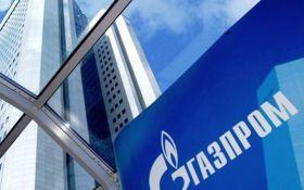 100 миллионов и Кремлёвский дворец: Газпром отмечает крупный юбилей