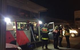 Появилось видео с афганцем, устроившим резню в немецком поезде