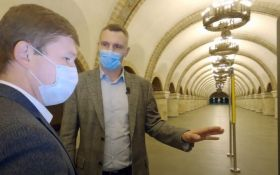 Мы готовимся: Кличко выступил с новым объявлением о метро
