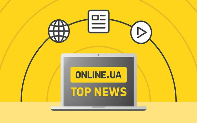 23 февраля в Украине и мире: главные новости дня