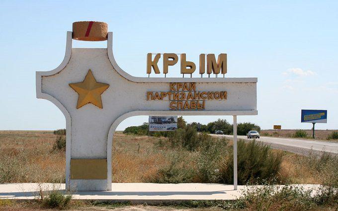 Оккупанты в Крыму забрали землю украинского олигарха