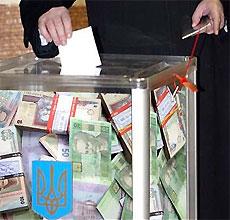 Киевские выборы обошлись партиям в миллиард гривен