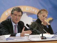 Тимошенко не готова поддержать Ющенко на предстоящих выборах