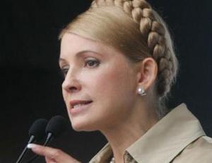 Тимошенко отказалась комментировать выборы