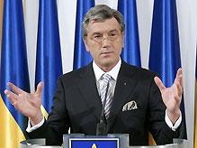 Ющенко: Украинская экономика становится социалистической