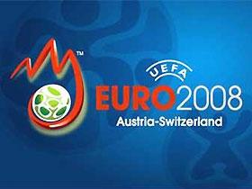 Евро-2008 может побить все рекорды чемпионатов Европы по футболу