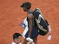 Roland Garros: Сестры Уильямс покидают турнир