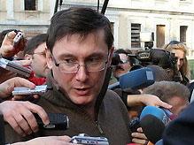 Суд признал незаконным возбуждение уголовного дела против Луценко