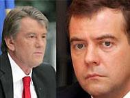 Ющенко обсудит с Медведевым вопросы ЧФ и НАТО