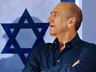Израиль призывает к ужесточению санкций против Ирана