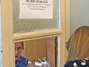 В ГАИ не выдают водительские удостоверения