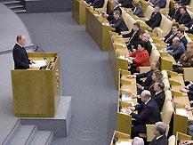 Госдума пригрозила Украине выходом из Договора о дружбе