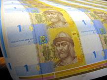 Государственный бюджет за пять месяцев перевыполнен на 9,5 миллиардов гривен