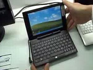Представлены ультрабюджетные ноутбуки с процессором AMD