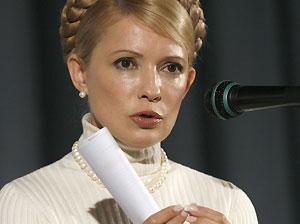 Тимошенко обещает, сжав клюв держать оливковую ветвь мира