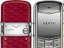 Forbes: Самые дорогие мобильные телефоны в мире