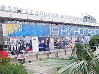 """""""Кинотавр-2008"""" обошелся его организаторам в $3,5 млн"""