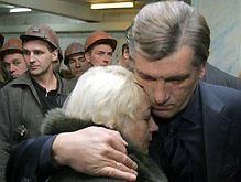 Визит Ющенко в Енакиево уже отменили