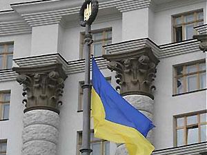Троицу и День Конституции украинцы будут праздновать по три дня