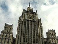 """Москва назвала """"форсированную украинизацию"""" нарушением прав граждан"""